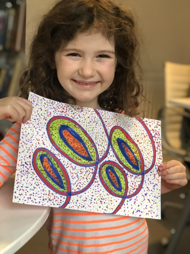 Iris' African Pattern