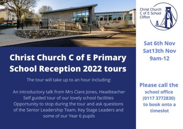 School_tours_Reception_2022.jpg